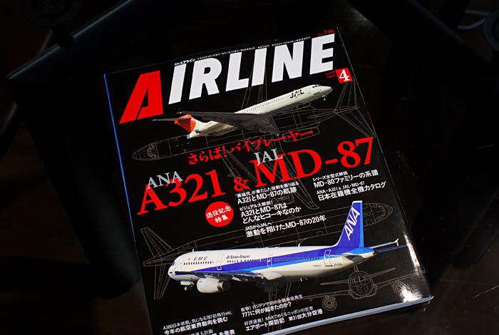 AIRLINE4-2.jpg